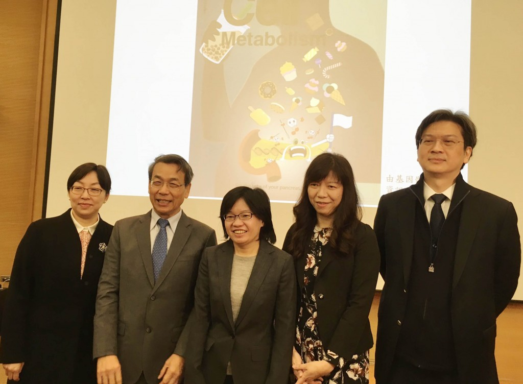 A team from the Academia Sinica has uncovered a link between glucose and pancreatic cancer.