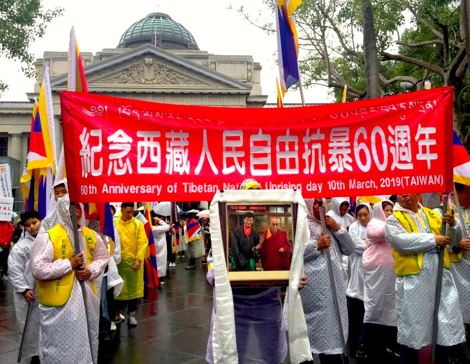 西藏抗暴日60週年大遊行,已於國立台灣博物館出發(圖/台灣英文新聞 Lyla)