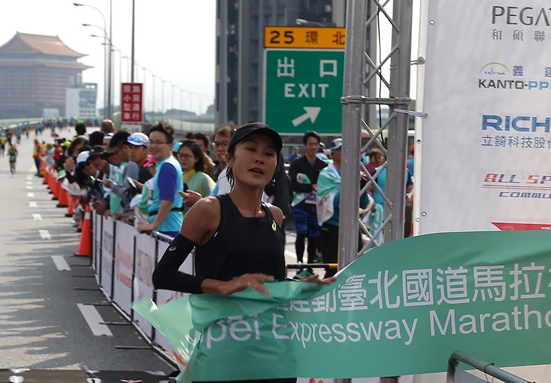 (photo courtesy of Chinese Taipei Road Running Association, the event organizer)