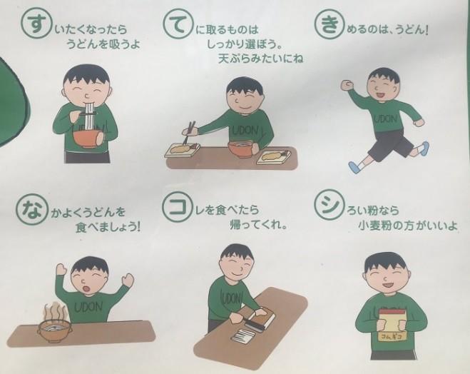 日本香川縣街頭的反毒海報。(推特@thisi2internet)