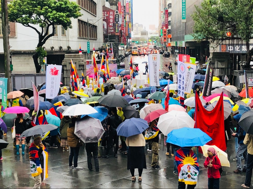 Tibetan and supporters gather at 228 Peace Park