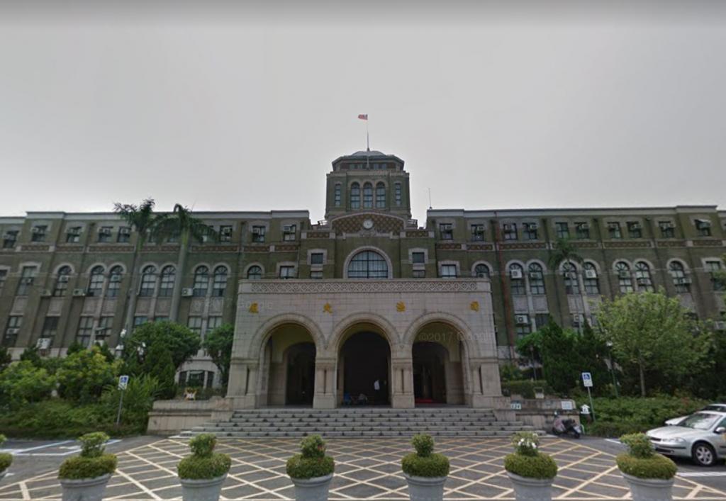 司法院(照片翻攝自Google Map)