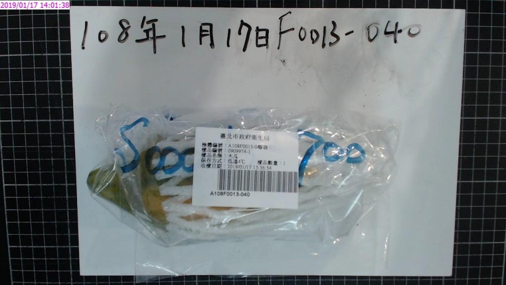 抽驗蔬果農藥殘留 6件違規品全來自北農