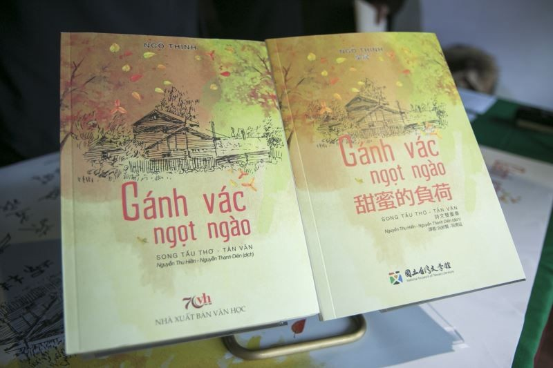 he Vietnamese-language anthology of translated poems by Taiwan author Wu Sheng (Courtesy of MOC)