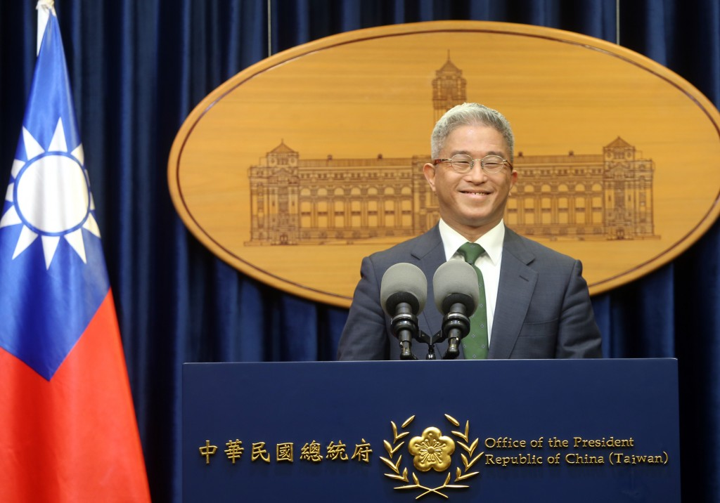 Deputy Foreign Minister Hsu Szu-chien (Source: CNA)