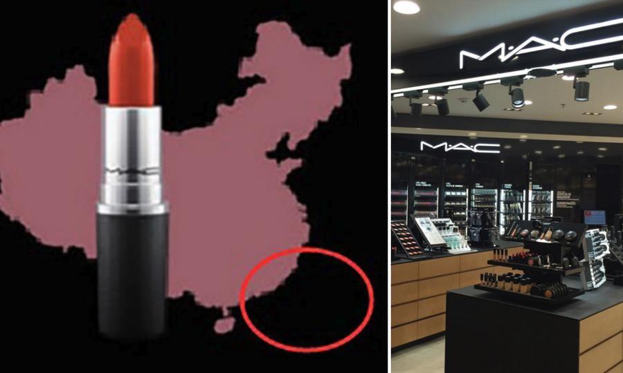 Weibo image (left), MAC image (right).