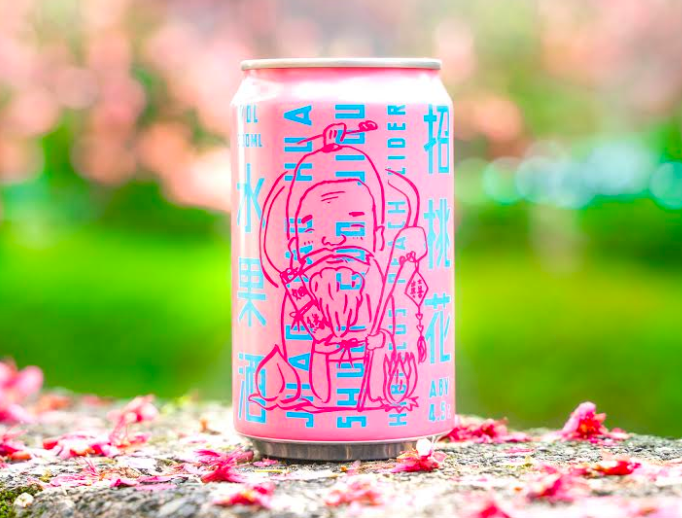 Taihu Brewing launched 'Love Seeker' (image by Taihu Brewing)