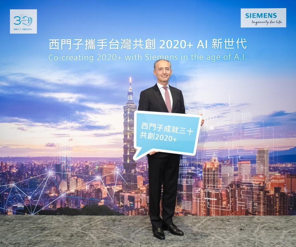 台灣西門子總裁暨執行長艾偉。(照片由台灣西門子提供)