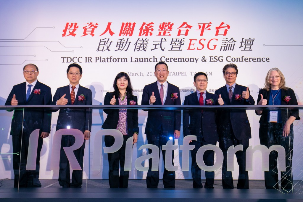 Taiwan's bilingual IR Platform kicks off to better serve global investors