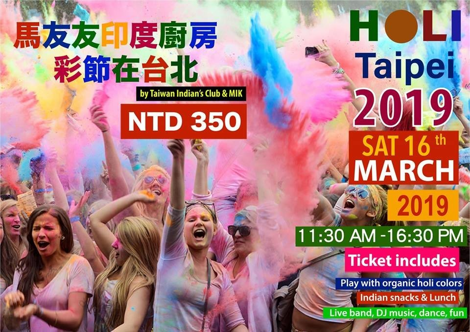 Feast and party at 'Indian Holi Taipei 20    | Taiwan News