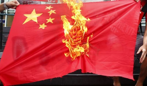 File Photo: Chinese flag of fire