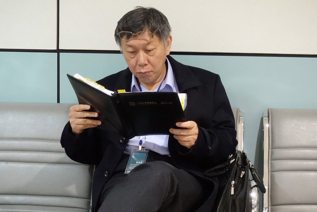 Taipei City Mayor Ko Wen-je on his way to the US.