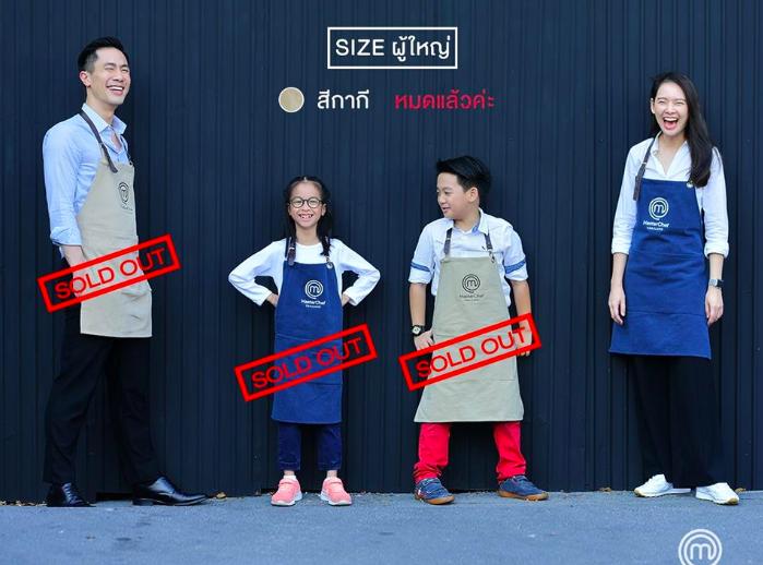 泰國節目「Master chef Thailand」(圖/Master chef Thailand臉書)
