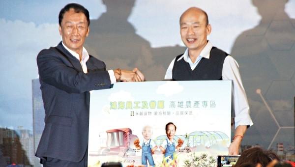 Gou (left), Han (right).