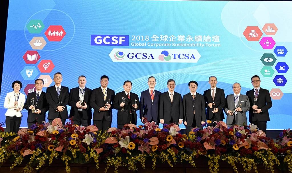 2018年頒獎典禮。(照片由台灣永續能源研究基金會提供)