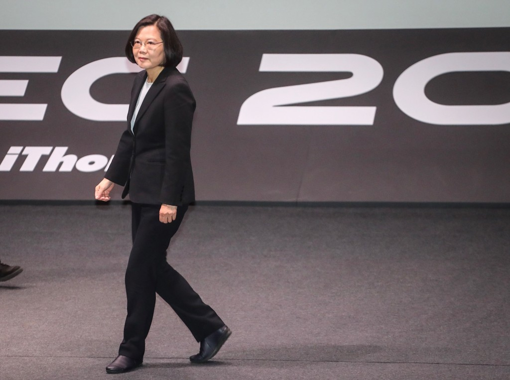 President Tsai Ing-wen at a cyber security event Tuesday.