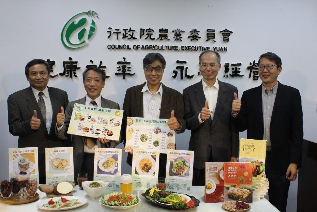 照片左起:義美食品代表陳永祥經理、靜宜大學校長唐傳義博士、農業試驗所所長陳駿季與貴賓合影。
