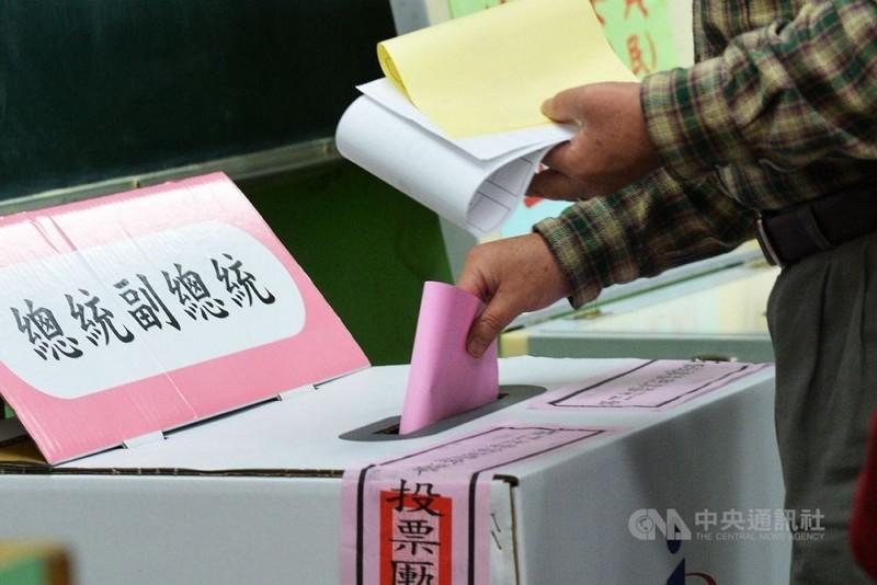 總統大選投票