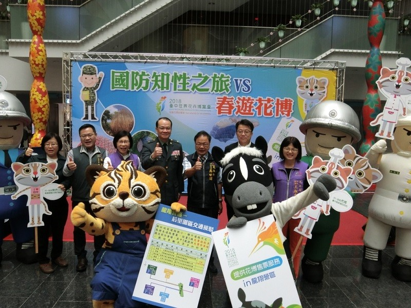(photo Taichung's Civil Affairs Bureau)