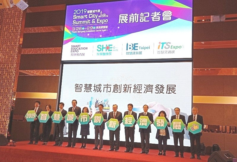 World's top AI startups gear up for Taiwan's Smart City Summit & Expo