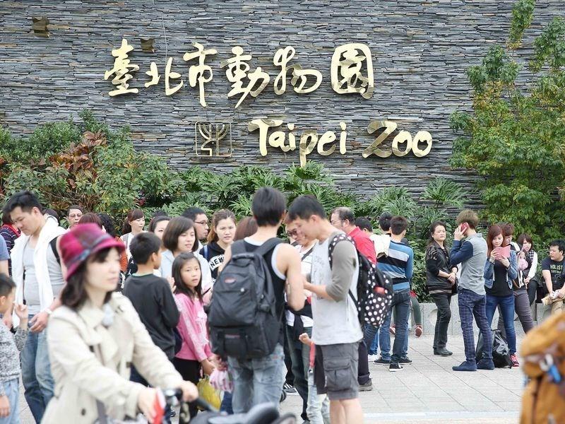 Taipei Zoo to close June 19-28.