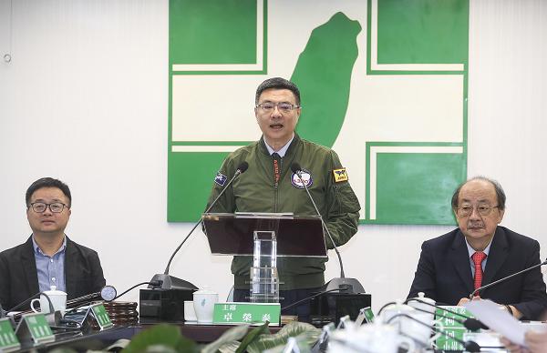 DPP Chair Cho Jung-tai