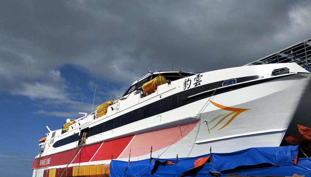 The Rikulau, a new high-speed ferry linking Penghu to the rest of Taiwan.