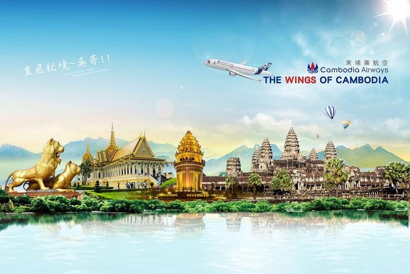 (Image/Camboida Airways FB)