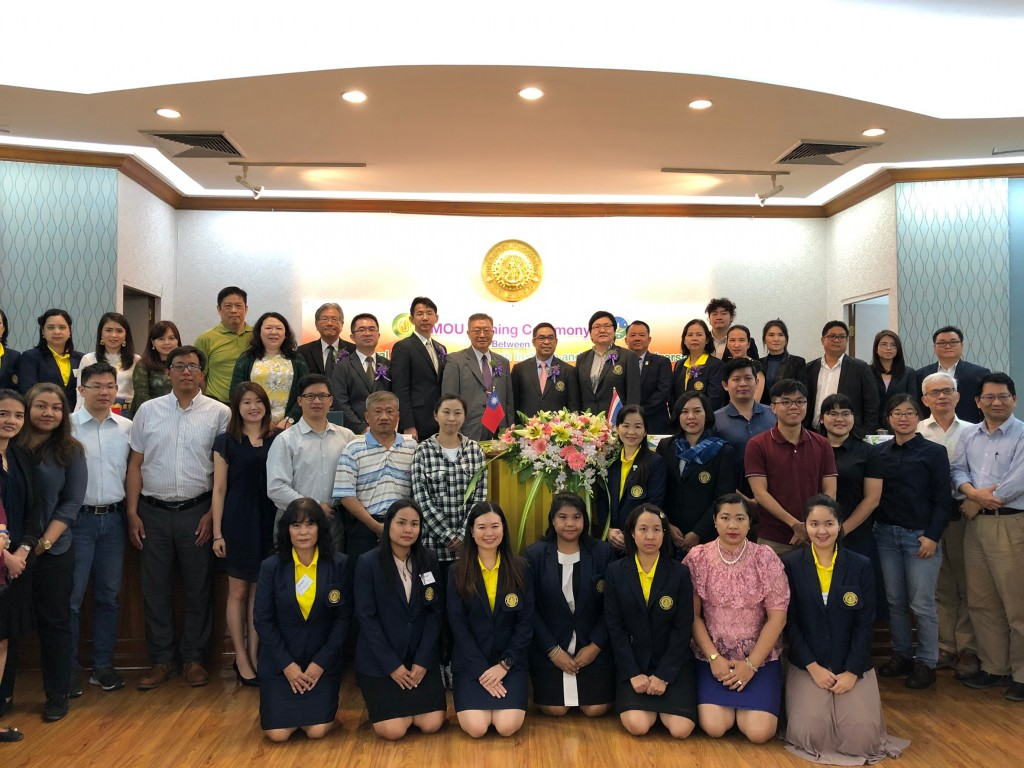 Taiwan's agricultural institute signs MoU with Thailand to cooperate in startups