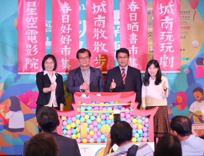 台北「城南有意思」串連30店家,盼共創春天嘉年華盛宴(圖/文總)