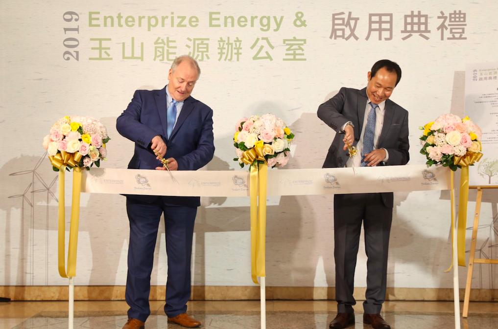 玉山能源與母公司Enterprize Energy共同設立印太營運中心,團創辦人尹和頓(Ian Hatton,左)與玉山能源董事長兼執行長