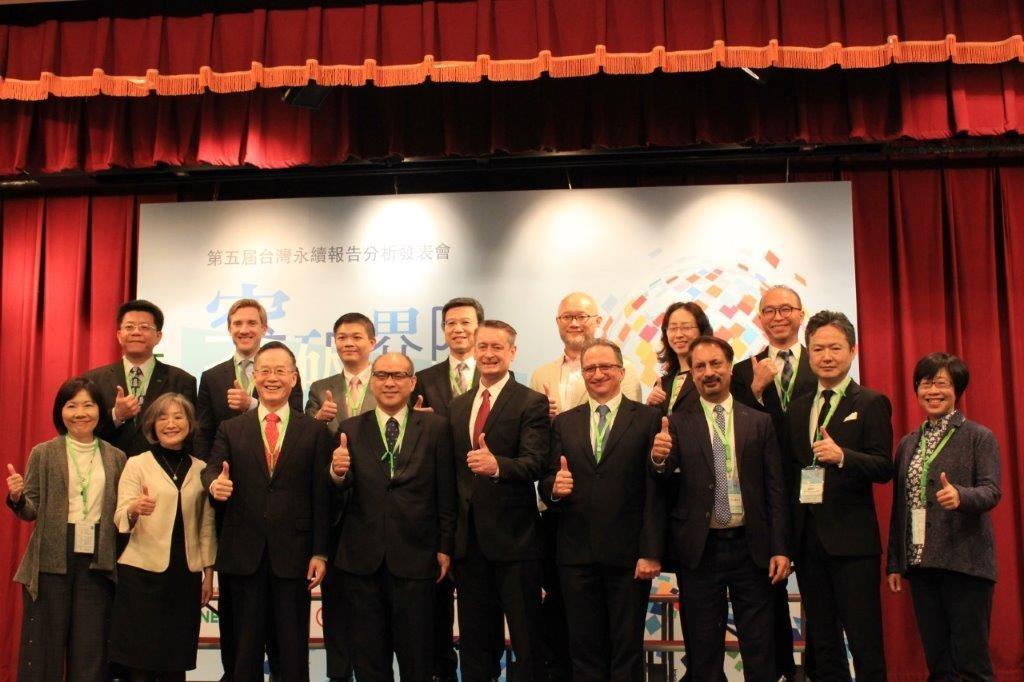 「第五屆台灣永續報告分析發表會」大合照