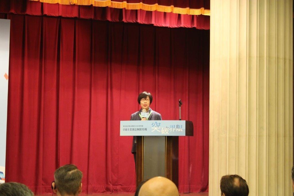 台灣永續報告分析會 230永續專家突破界限齊聚台北