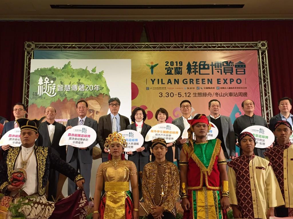 農委會、宜蘭縣府22日宣布「2019宜蘭綠色博覽會」將於30日登場。
