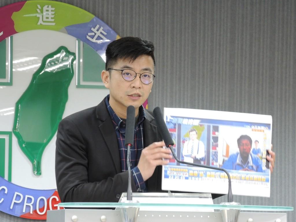 民主進步黨發言人周江杰。