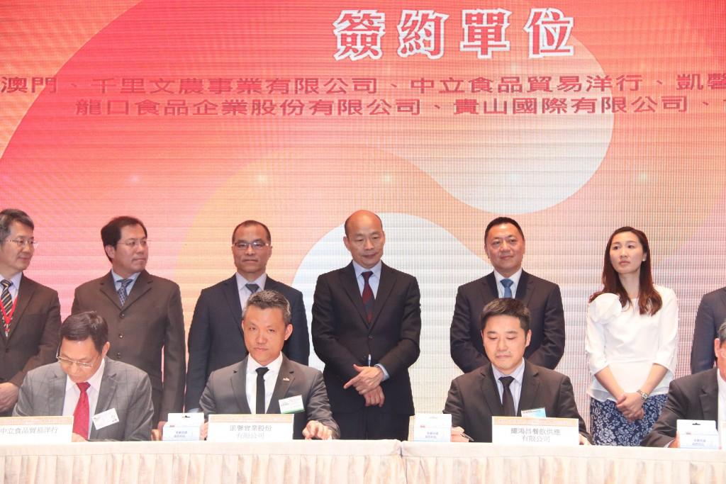 高雄市長韓國瑜率領的訪問團23日在澳門獲得新台幣7.3億元的農產品訂單,圖為在澳門旅遊塔舉行的簽約儀式。