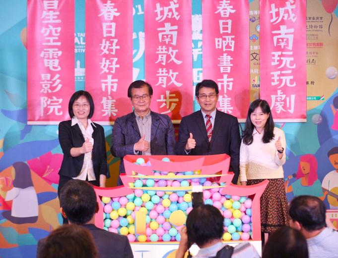 The South Taipei Fun Carnival was a big success last year (photo by GACC)