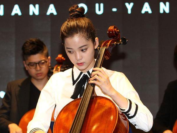 File photo: Ou-yang Nana