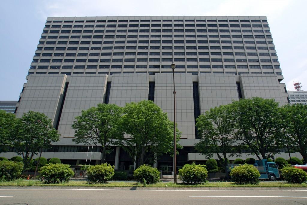 東京地方法院。(維基百科)