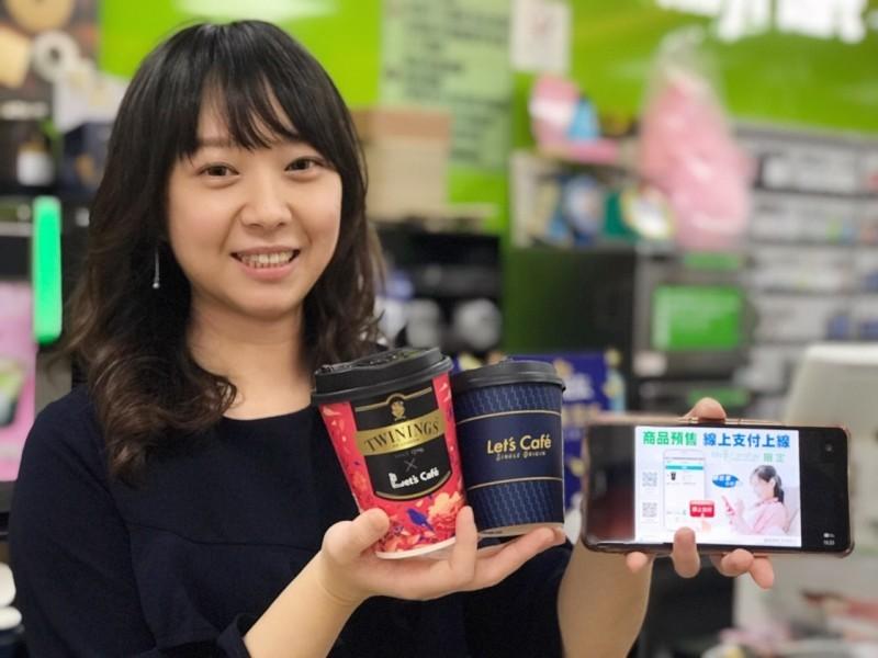 Taiwan Family Mart introduces cashless 'My Famipay' app