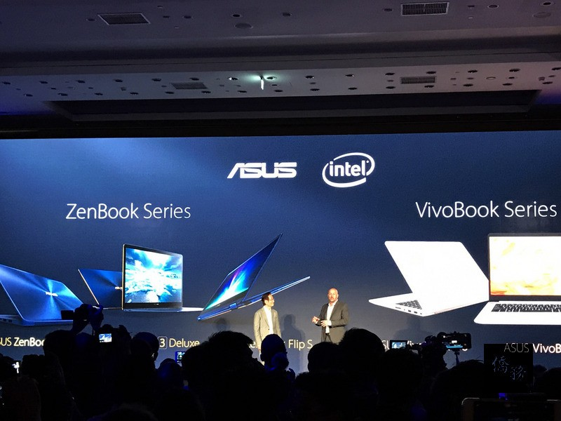 ASUS faces accusations that hackers used its server to spread malware.