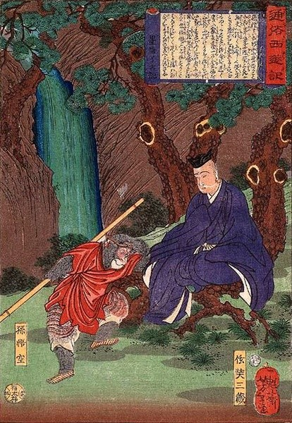 Han compares himself to Monkey King, Lai warns of China's 'Buddha Palm'