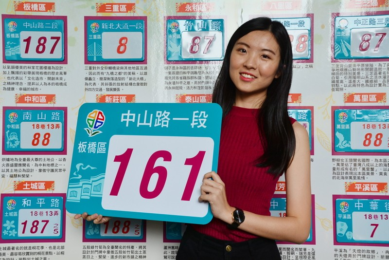 New Taipei introduces new house number plates