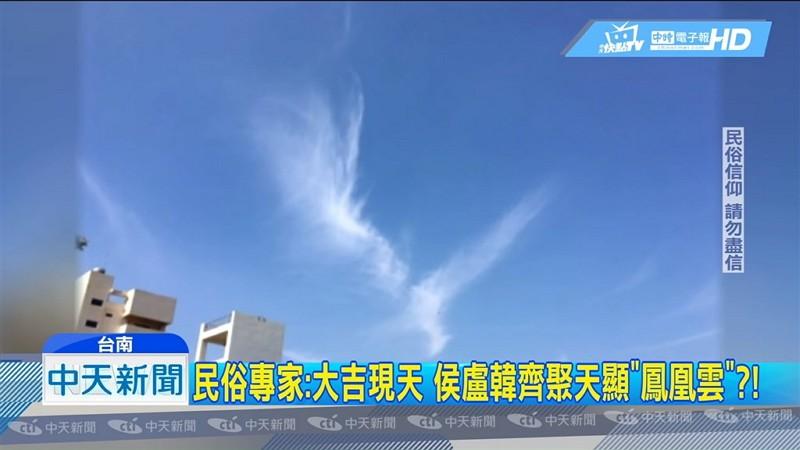 中天新聞擷圖(中央社)