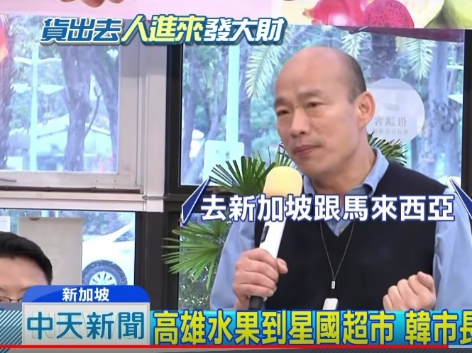 CtiTV News report on Han Kuo-yu. (Screenshot from YouTube)