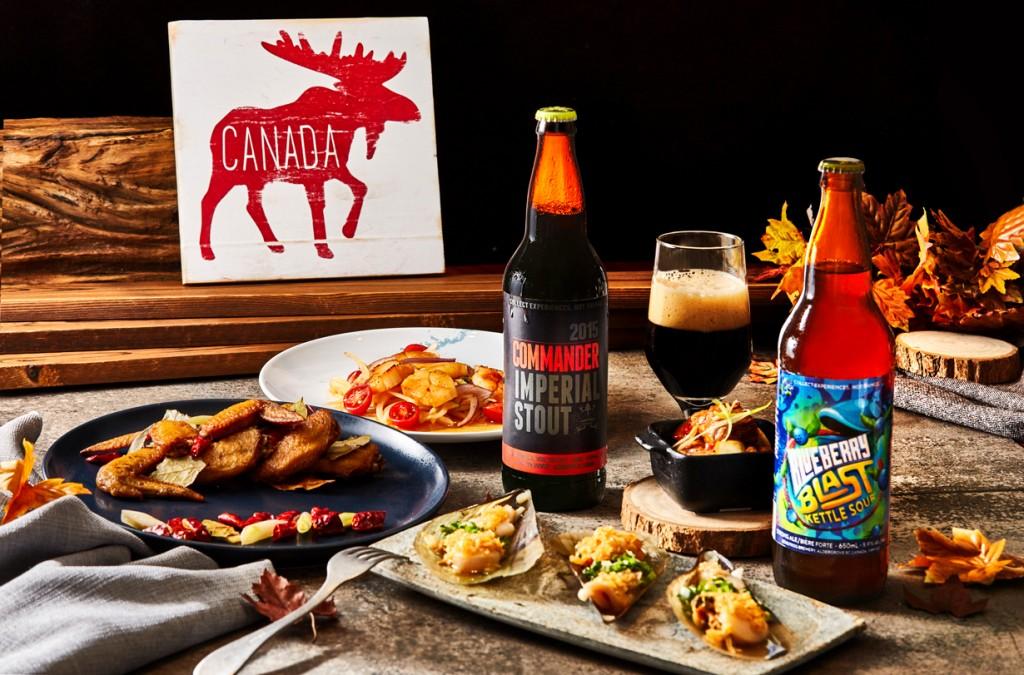 板橋凱撒大飯店與凱麥加拿大精釀合作家宴精釀食玩新體驗。(圖/板橋凱撒大飯店)