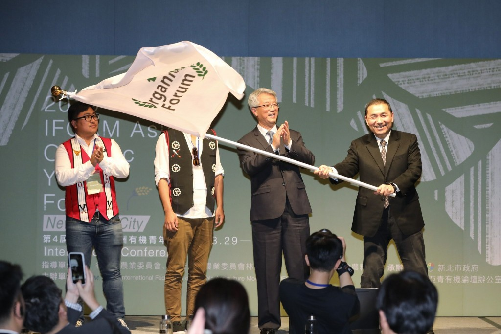 New Taipei Mayor Hou You-Yi at the IFOAM Seminar (Photo from New Taipei City gov.)