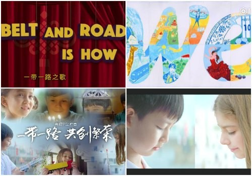 Screenshot of Chinese Belt and Road Initiative propaganda video.