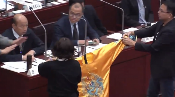 Screenshot from live video of Kaohsiung City Council session.