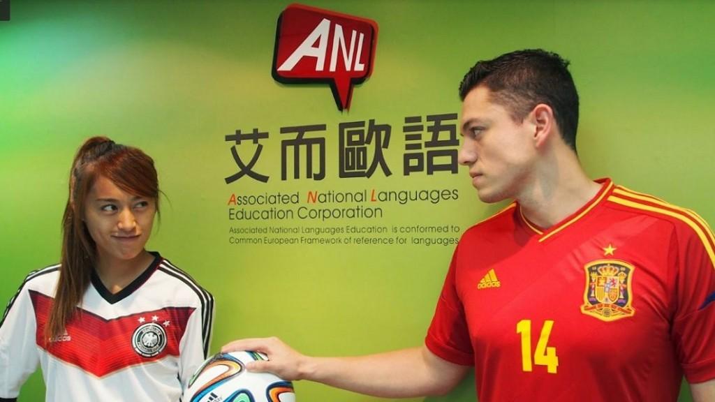 (Image from ANL Taipei Gongguan branch website)